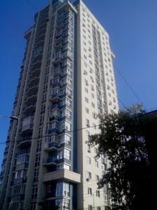 Квартира B-92655, Белорусская, 3, Киев - Фото 1