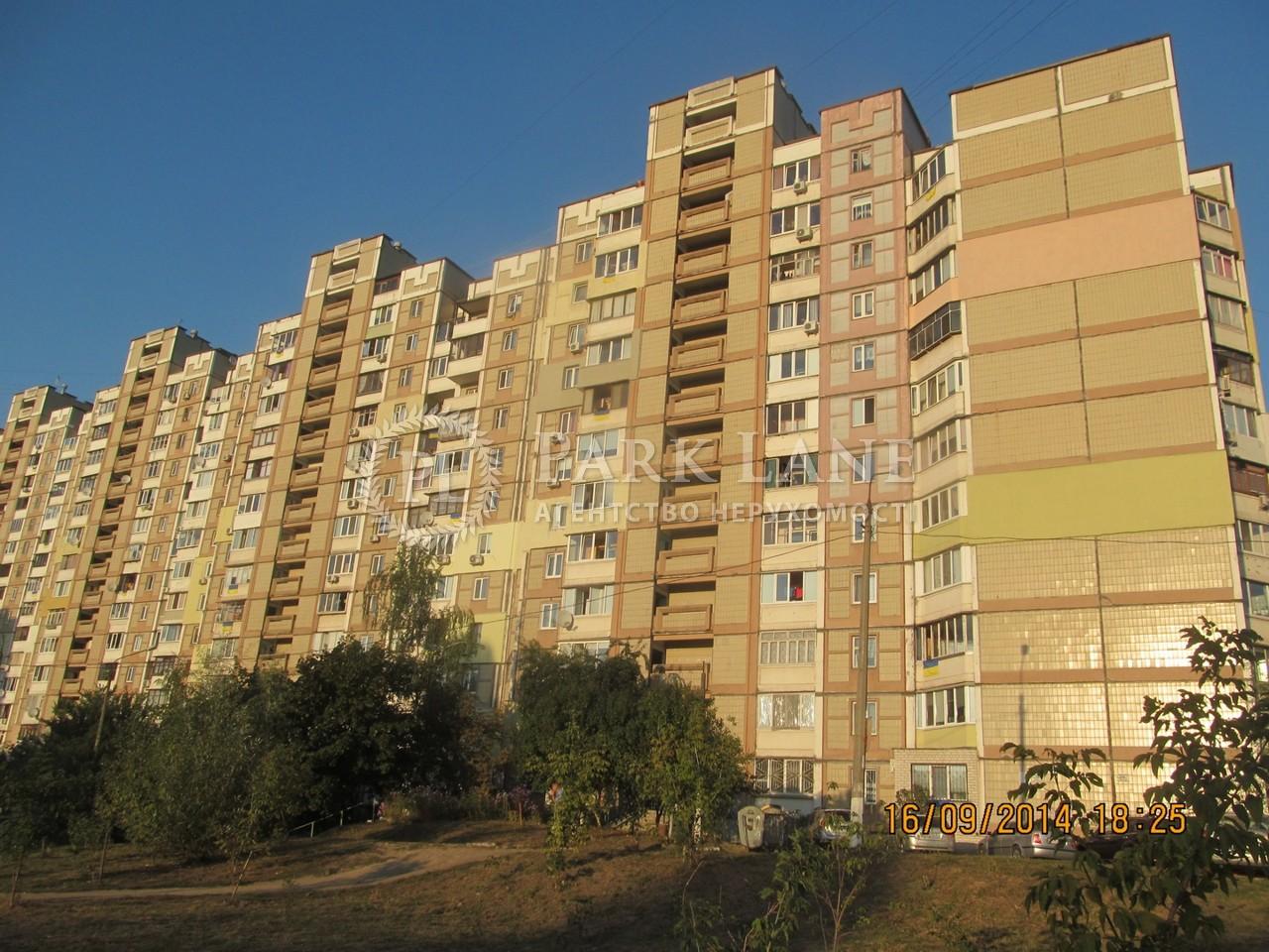 Квартира Академика Палладина просп., 13, Киев, K-24613 - Фото 12