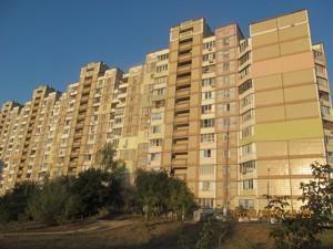 Квартира K-32720, Академика Палладина просп., 13, Киев - Фото 3