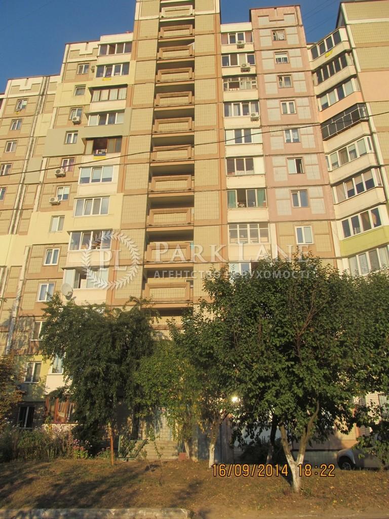 Квартира Академика Палладина просп., 13, Киев, K-24613 - Фото 13