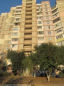 Квартира K-32720, Академика Палладина просп., 13, Киев - Фото 4