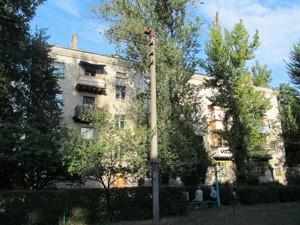 Квартира Z-750221, Строителей, 33, Киев - Фото 2