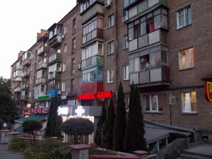 Коммерческая недвижимость, B-101700, Дегтяревская, Шевченковский район