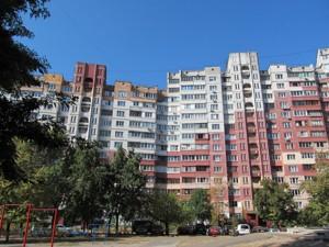Квартира Z-232757, Закревского Николая, 17, Киев - Фото 2