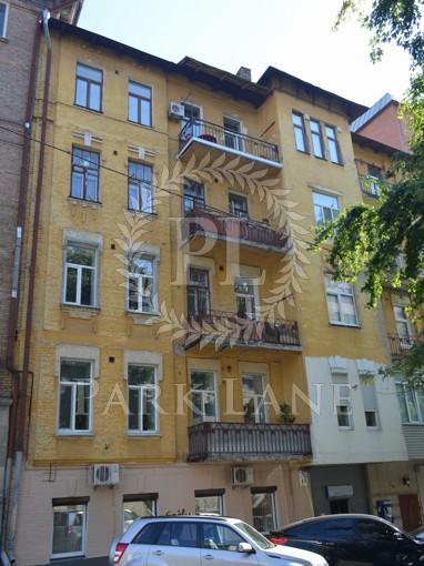 Офіс, Тургенєвська, Київ, B-98248 - Фото