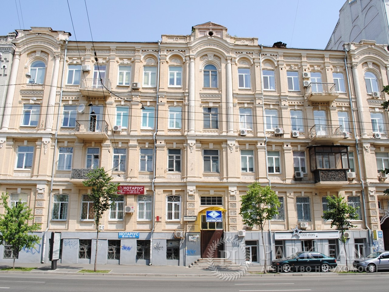 Офис, ул. Саксаганского, Киев, R-16939 - Фото 16