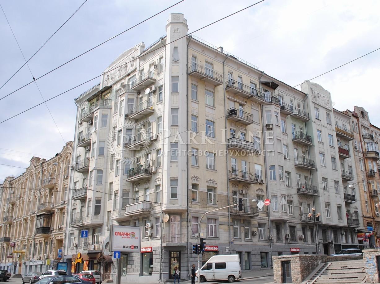 Квартира ул. Саксаганского, 26/26, Киев, R-36434 - Фото 1