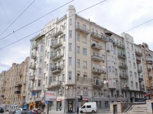 Квартира B-99572, Саксаганского, 26/26, Киев - Фото 1
