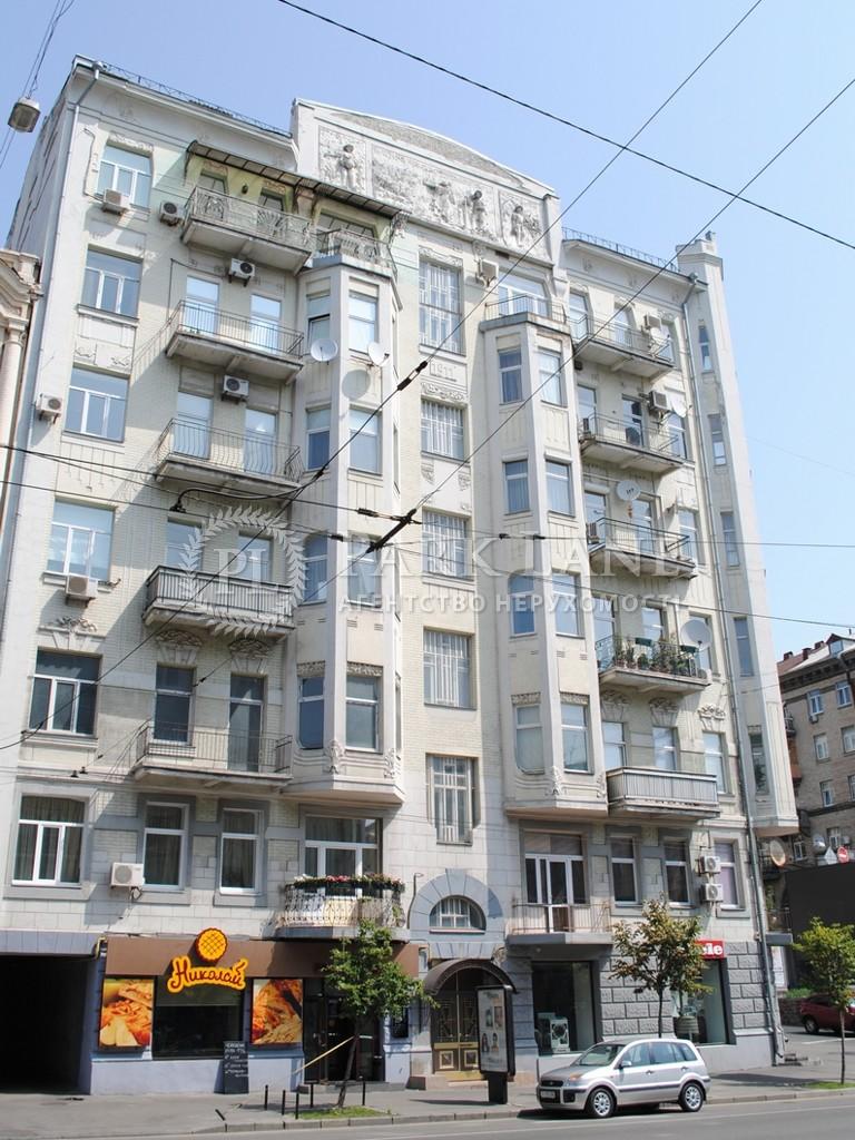 Квартира ул. Саксаганского, 26/26, Киев, R-36434 - Фото 27