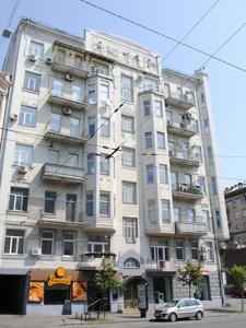 Квартира B-99572, Саксаганского, 26/26, Киев - Фото 2