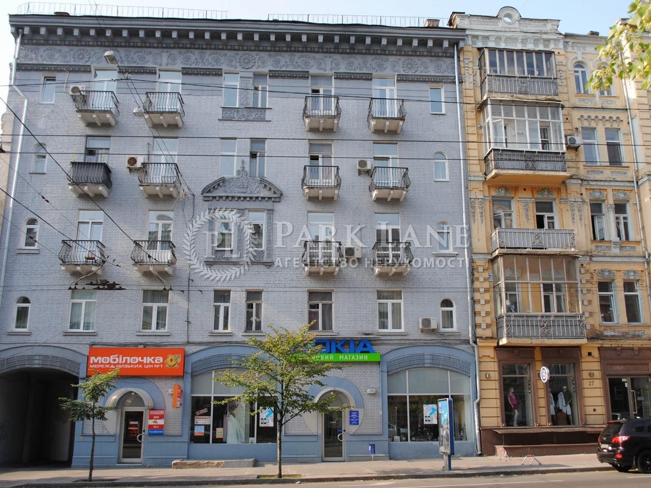 Квартира ул. Саксаганского, 25, Киев, R-34644 - Фото 1
