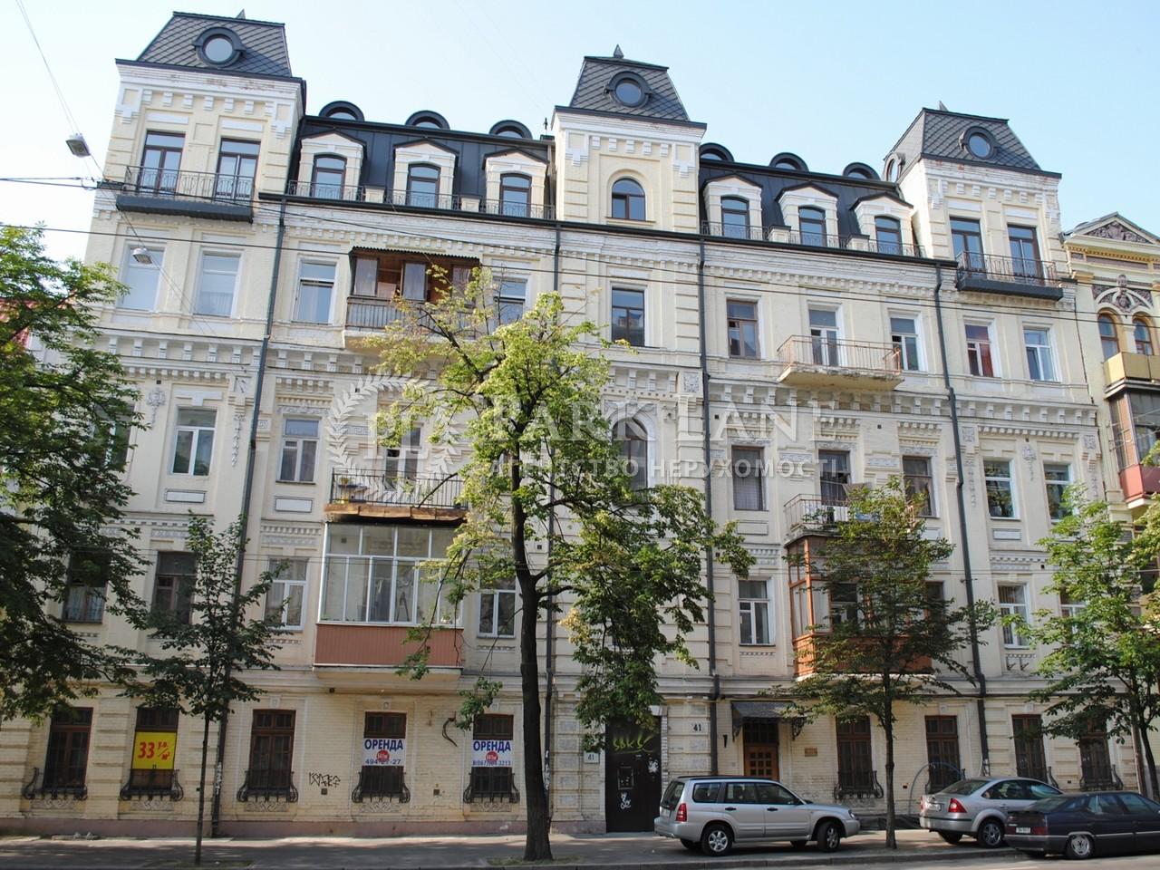 Квартира ул. Саксаганского, 41, Киев, Z-890342 - Фото 1