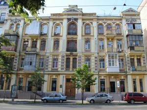 Магазин, B-84190, Саксаганського, Київ - Фото 2