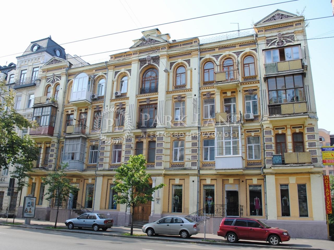 Магазин, B-84190, Саксаганського, Київ - Фото 1
