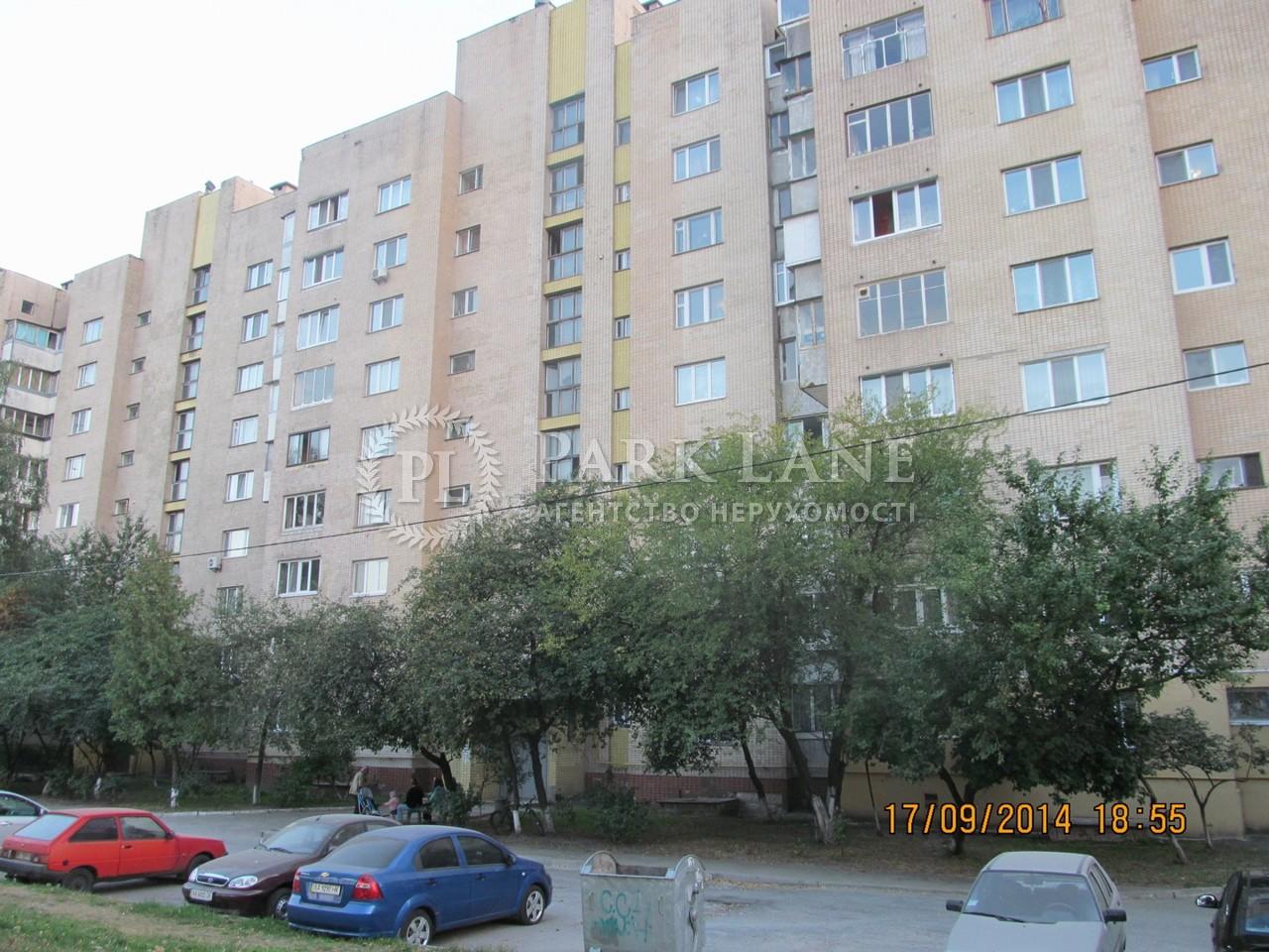 Квартира ул. Симиренко, 2/19, Киев, Z-1334476 - Фото 1