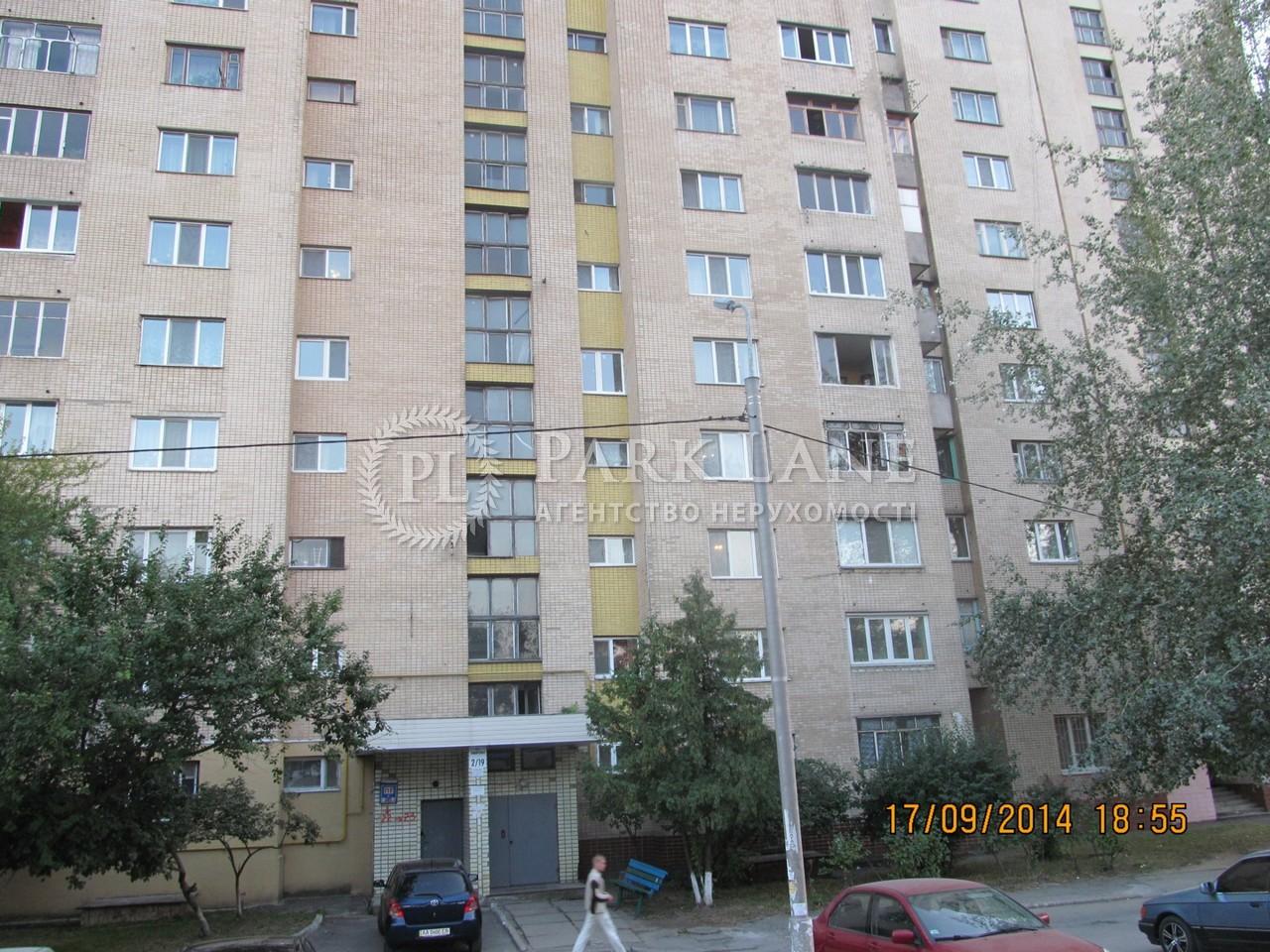 Квартира ул. Симиренко, 2/19, Киев, Z-1334476 - Фото 2