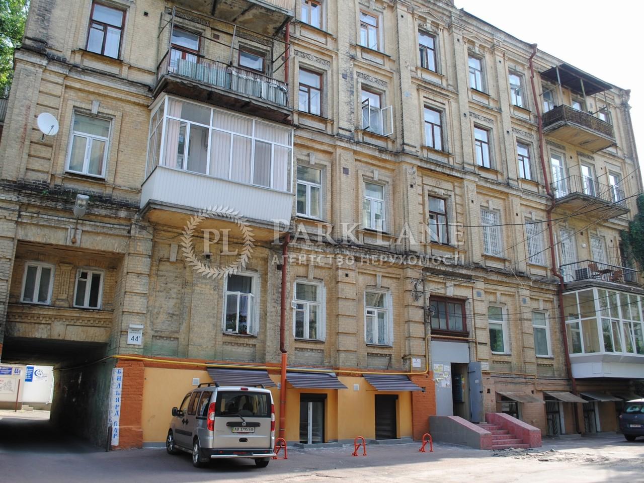 Квартира L-25983, Саксаганского, 44б, Киев - Фото 1