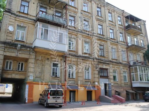 Квартира Саксаганского, 44б, Киев, L-25983 - Фото