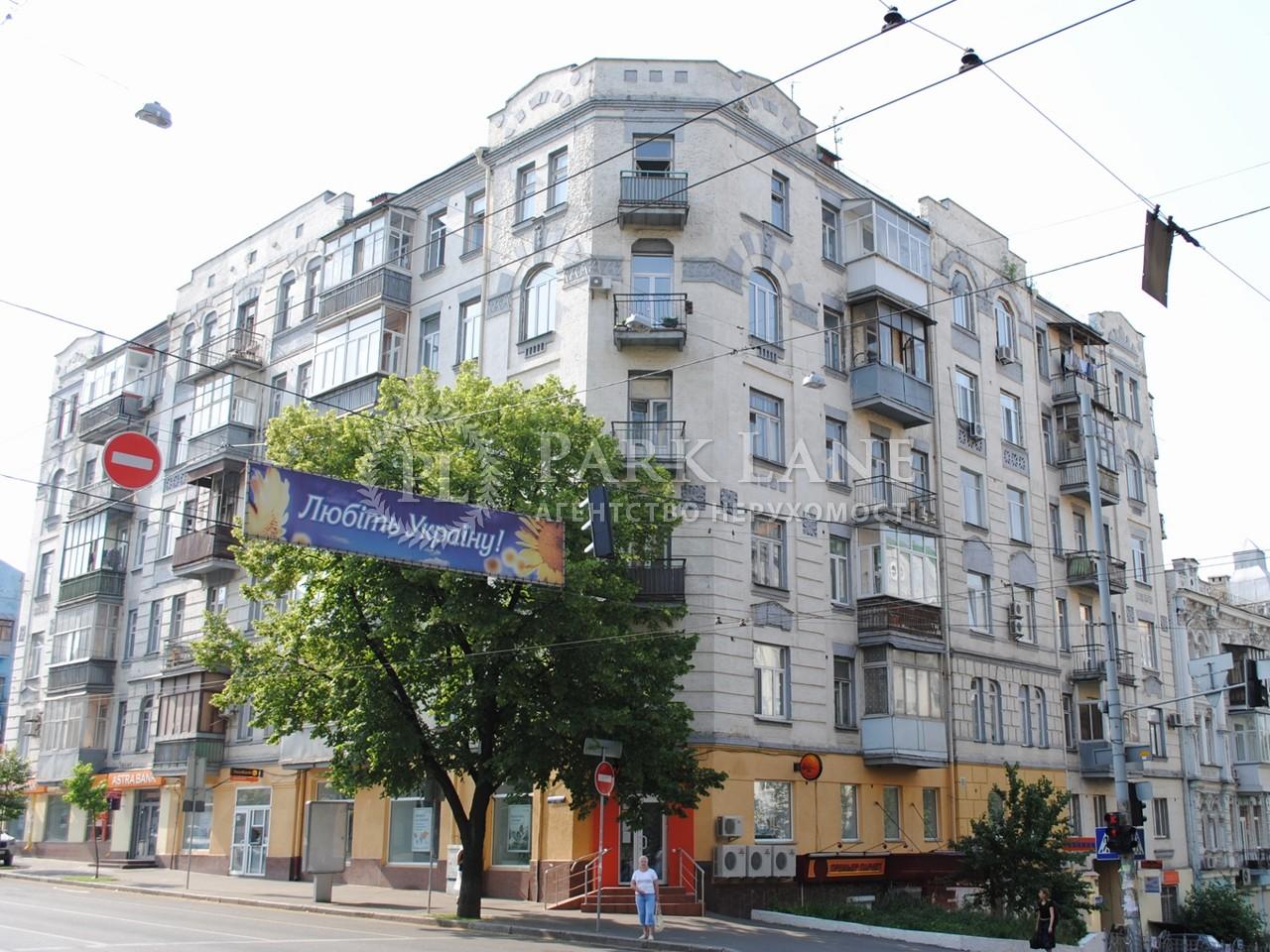Квартира ул. Саксаганского, 61/17, Киев, Z-791583 - Фото 1