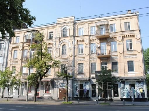 Офис, Саксаганского, Киев, N-21848 - Фото