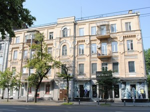 Офис, N-21848, Саксаганского, Киев - Фото 1