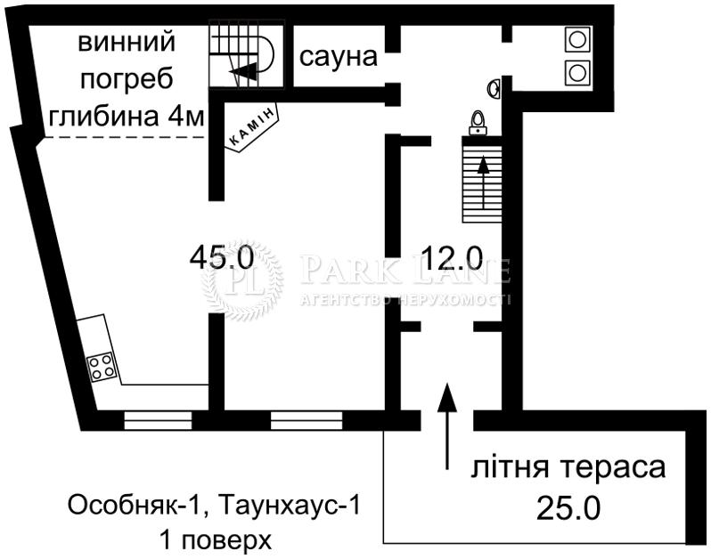 Дом ул. Добрый Путь, Киев, Z-963223 - Фото 2