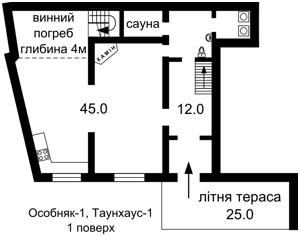 Дом Z-963223, Добрый Путь, Киев - Фото 4