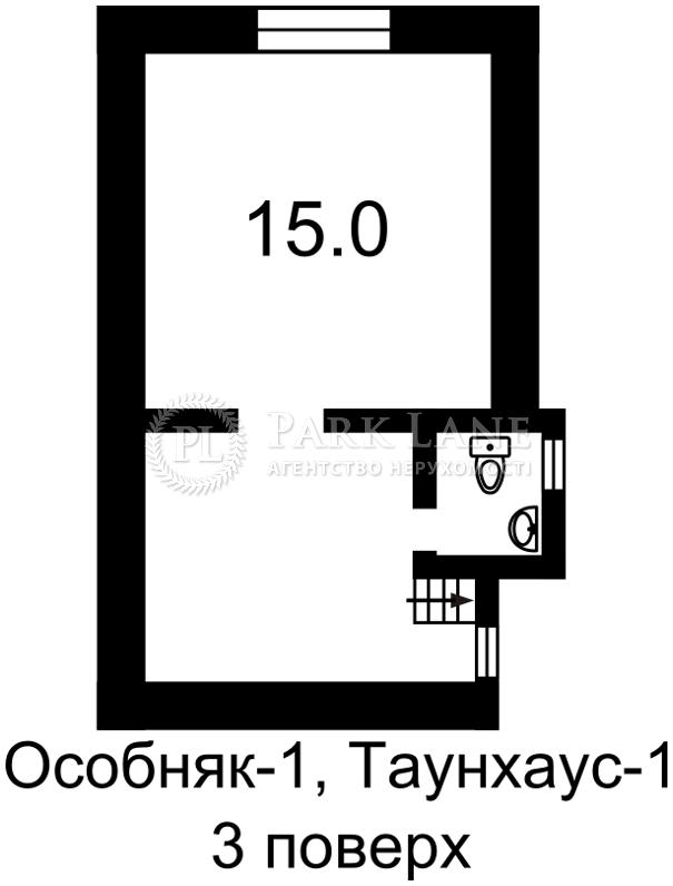 Дом ул. Добрый Путь, Киев, Z-963223 - Фото 4