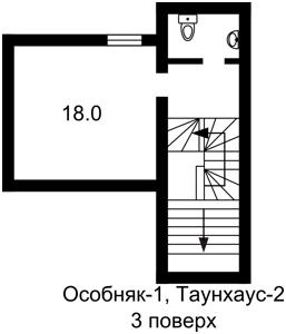 Дом Z-963223, Добрый Путь, Киев - Фото 9