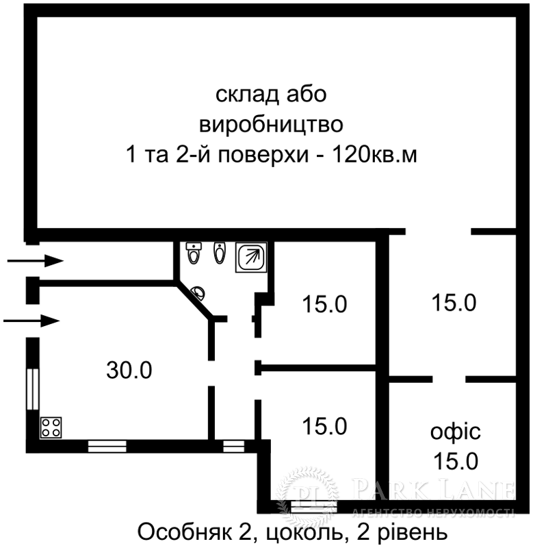 Дом ул. Добрый Путь, Киев, Z-963223 - Фото 9