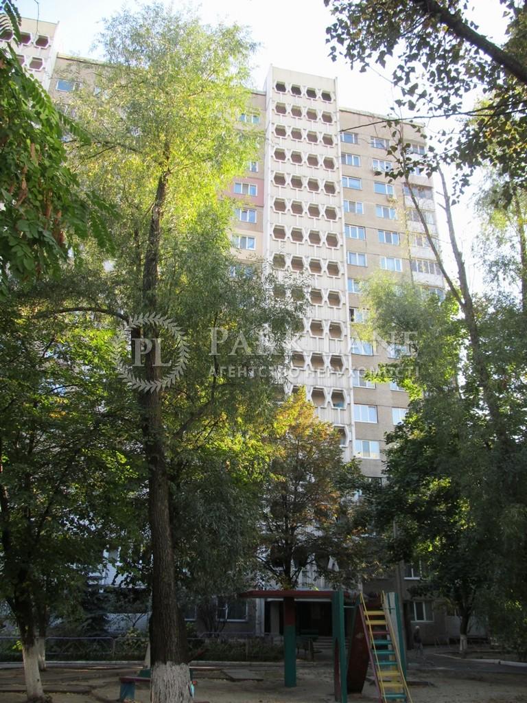 Квартира Апрельский пер., 8, Киев, Z-783367 - Фото 1