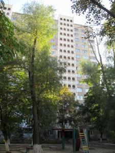 Квартира Z-783367, Апрельский пер., 8, Киев - Фото 1