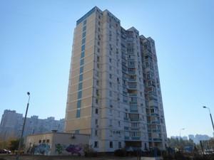 Квартира Z-792481, Лисковская, 24, Киев - Фото 2