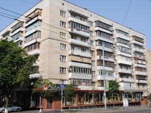 Коммерческая недвижимость, B-96785, Саксаганского, Голосеевский район