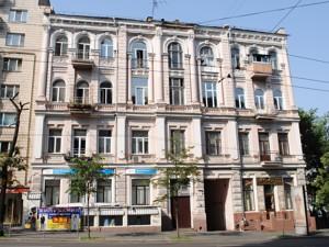 Коммерческая недвижимость, Z-1120562, Саксаганского, Голосеевский район