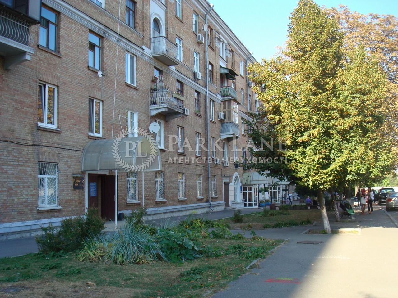 Квартира ул. Пугачева, 17, Киев, I-13153 - Фото 1
