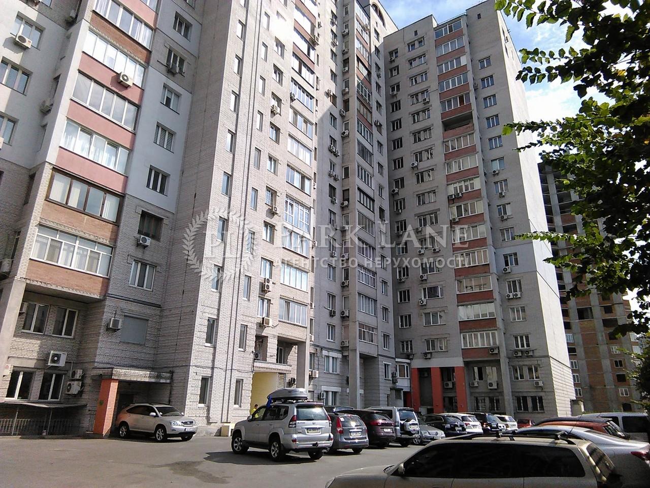 Квартира ул. Драгомирова Михаила, 4, Киев, Z-932035 - Фото 1