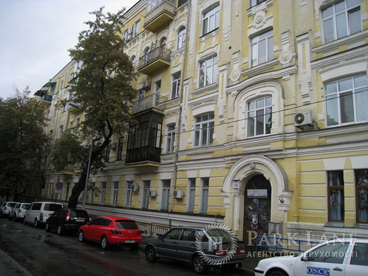 Офис, J-26624, Стрелецкая, Киев - Фото 5