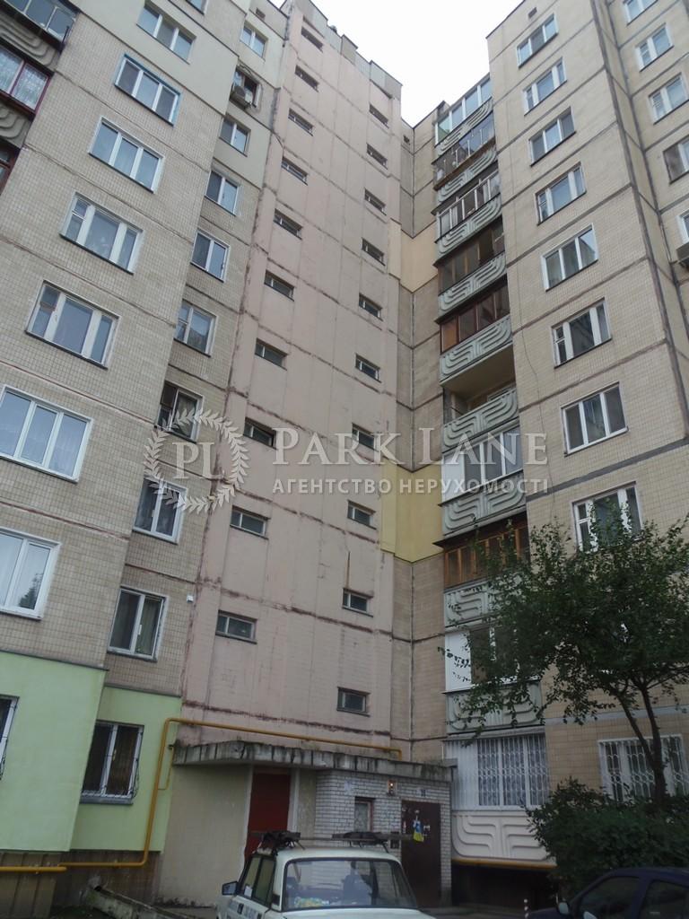 Квартира Z-714306, Алма-Атинська, 43/57, Київ - Фото 1