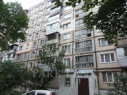 Квартира, Z-121788, 4