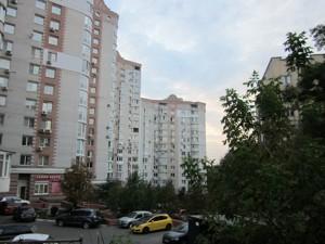 Квартира, Z-1867781, Шевченковский район, Руданського Степана