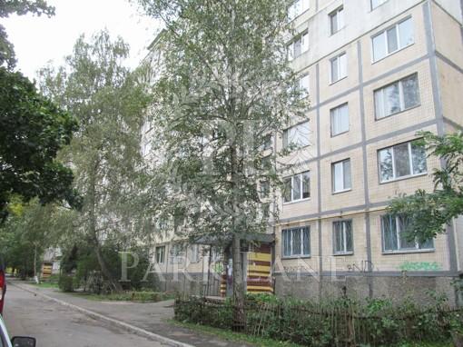 Квартира, Z-1335263, 23