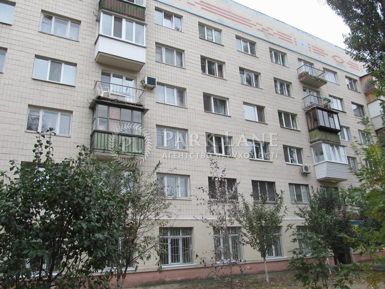 Нежилое помещение, N-21684, Мечникова, Киев - Фото 2