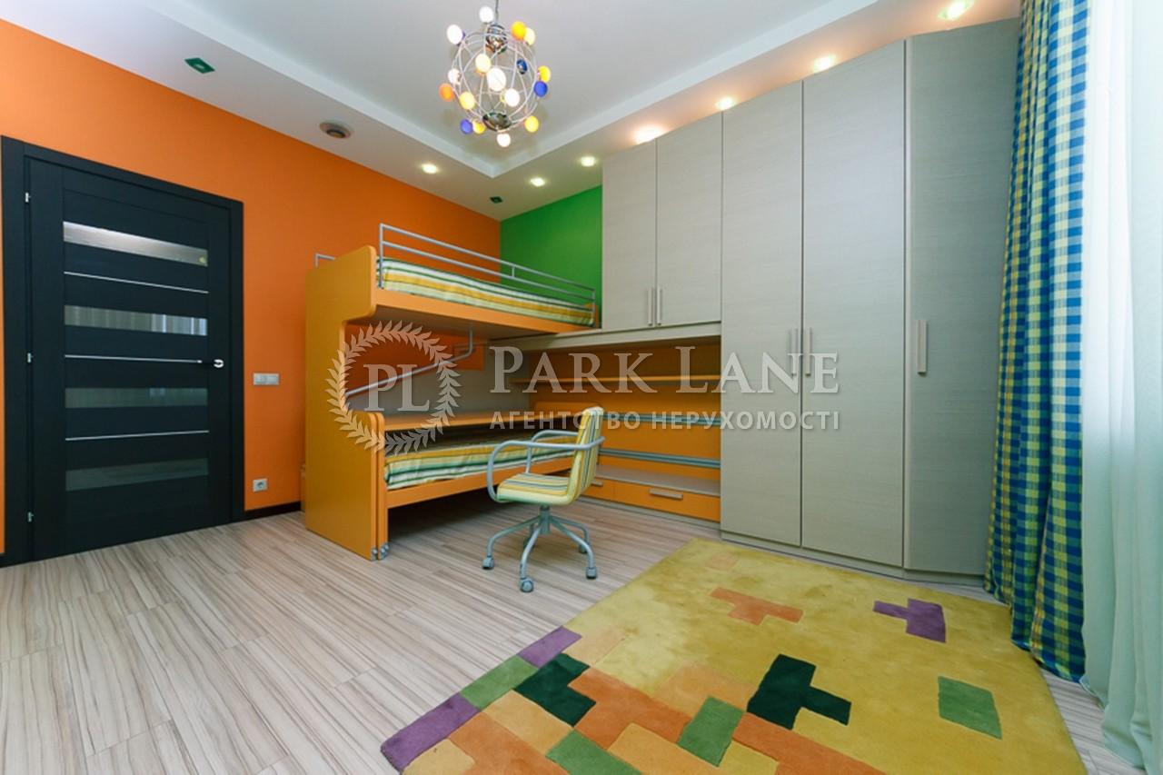 Квартира ул. Тютюнника Василия (Барбюса Анри), 5в, Киев, Z-1426129 - Фото 7