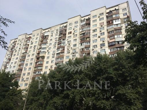 Квартира, Z-665181, 15