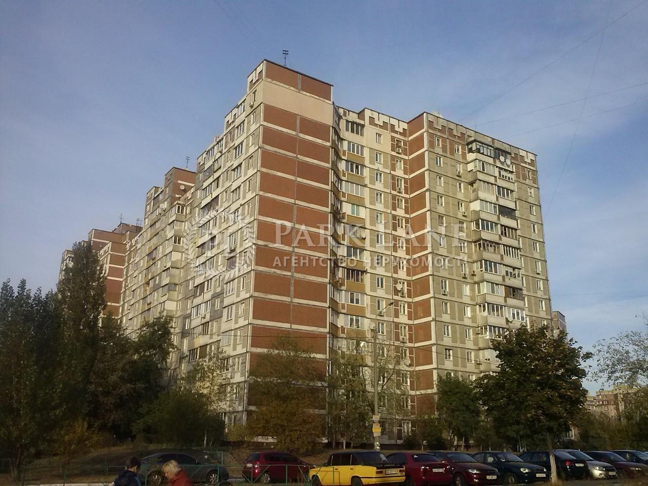 Квартира Маяковского Владимира просп., 40, Киев, Z-805792 - Фото 1