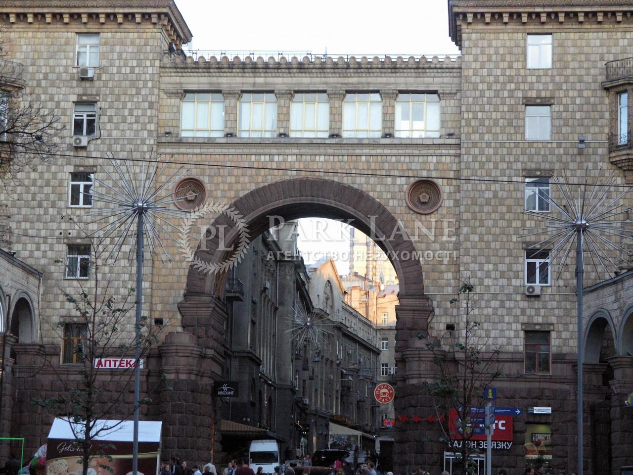 Офіс, вул. Хрещатик, Київ, Z-1454134 - Фото 3