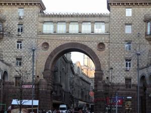 Офіс, Z-1454134, Хрещатик, Київ - Фото 7