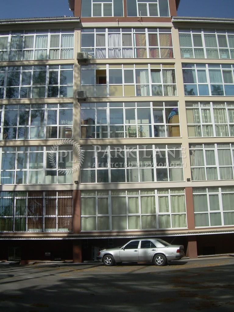 Квартира K-18976, Островського, 12а, Ірпінь - Фото 2