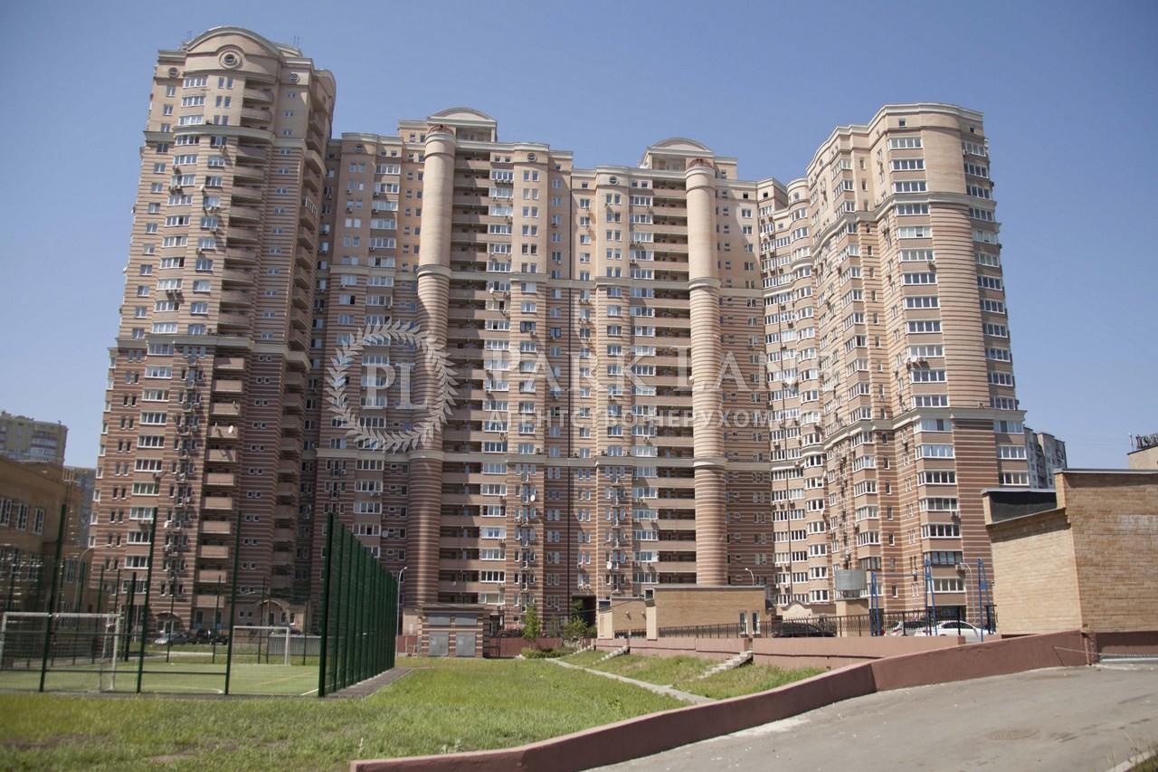 Квартира ул. Голосеевская, 13, Киев, Z-499042 - Фото 1